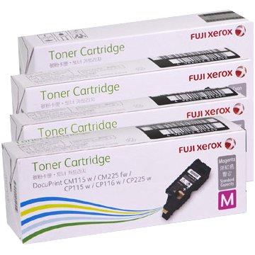 Fuji Xerox CT202264~CT202267四色一組碳粉匣