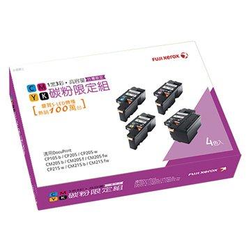 Fuji Xerox CT201591-4四色高容量優惠組