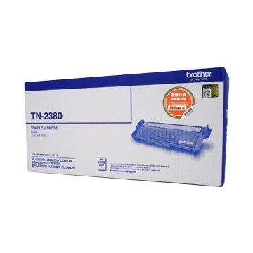 BROTHER TN-2380 黑色碳粉匣(高容量)