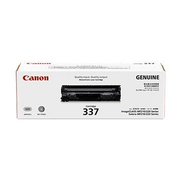 Canon 佳能337 黑色碳粉匣