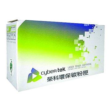 Cyber tek 榮科CB435A / 黑 環保碳粉匣