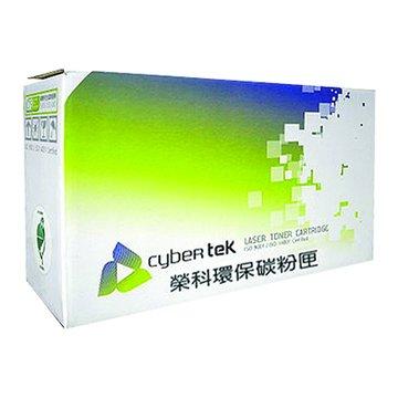 Cyber tek 榮科CB436A / 黑 環保碳粉匣