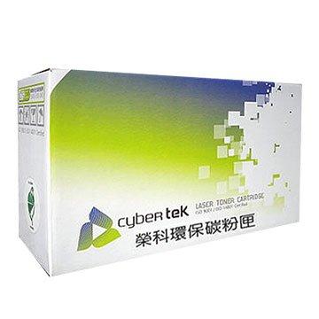 Cyber tek 榮科HP CF283A 黑 環保碳粉匣