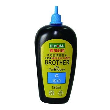 SEPOMs 西本Brother 藍色125cc補充液