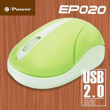 e-Power EP-020WG光學滑鼠/USB(青草綠)
