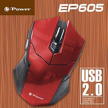e-Power EP605六鍵式光學滑鼠/USB(紅)