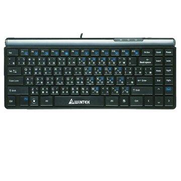 WINTEK 文鎧WK690BK/超薄迷你鍵盤/USB(黑)