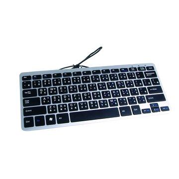 WINTEK 文鎧 黑/WK690迷你鍵盤/USB(福利品出清)