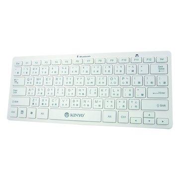 KINYO 金葉 BKB-33藍牙無線鍵盤(白)(福利品出清)