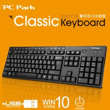 PC Park WK608實用型鍵盤/USB(黑)