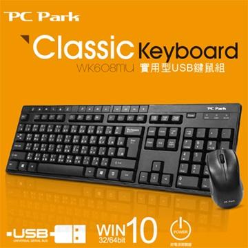 PC Park WK608MU實用型鍵鼠組/USB(黑)