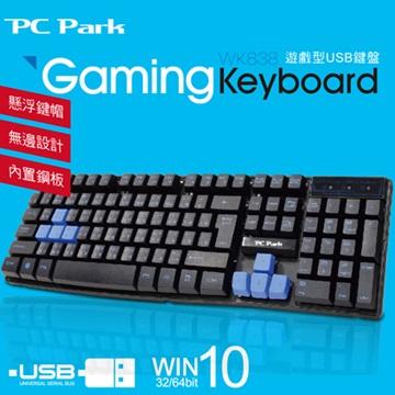 PC Park WK838遊戲型鍵盤/USB(黑)