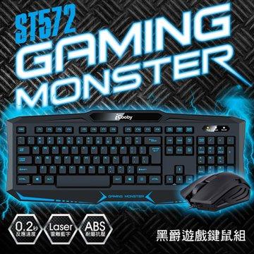 iCooby ST572黑爵遊戲鍵鼠組/USB(黑)
