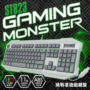 iCooby ST823挑戰者遊戲鍵盤/USB(白)