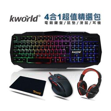 KWORLD KCG110 4合1電競耳機鍵鼠套包-赤翼限定版