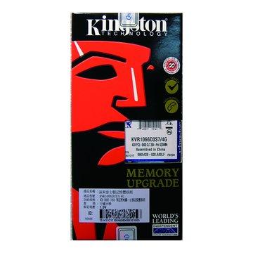 Kingston 金士頓 DDR3 1066 4G SO-DIMM NB用