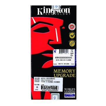 Kingston 金士頓 DDR3 1333 2G SO-DIMM NB用(Eee PC)
