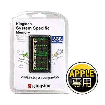 APPLE 蘋果 DDR3 1600 8G NB用 APPLE專用