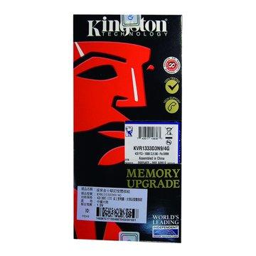 Kingston 金士頓 DDR3 1333 4G (雙面)