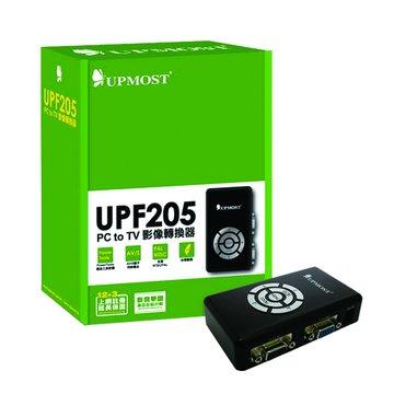 UPMOST 登昌恆 UPF205 PC TO TV影像轉換器