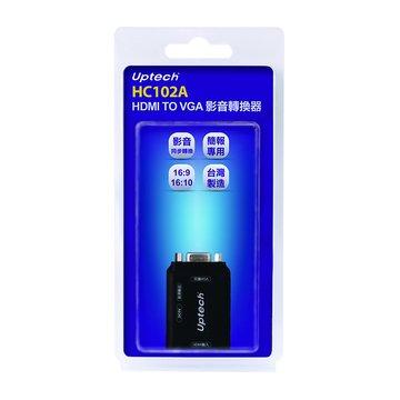 Uptech HC102A HDMI TO VGA影音轉換器