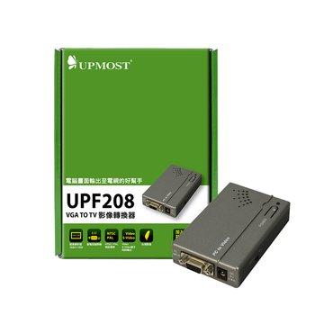 UPMOST 登昌恆 UPF208 VGA TO TV影像轉換器