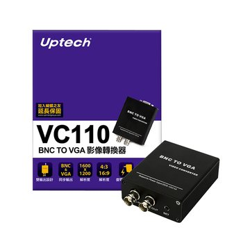 Uptech VC100 VIDEO TO VGA影像轉換器
