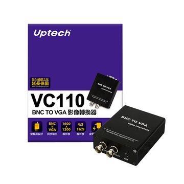 Uptech VC110(A) BNC TO VGA影像轉換器