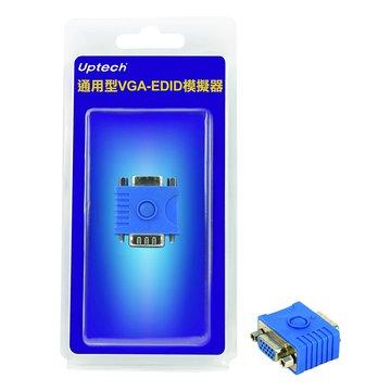 Uptech VGA-EDID模擬器通用型