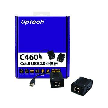 UPMOST 登昌恆 C460 Cat.5 USB2.0延伸器