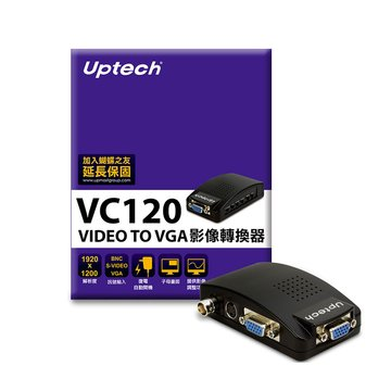 Uptech VC120 VIDEO TO VGA影像轉換器