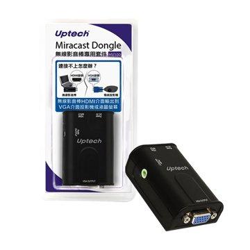 Uptech HV100 Miracast Dongle無線影音棒專用套件