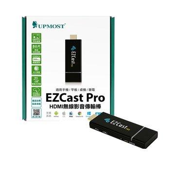 UPMOST 登昌恆EZCast Pro HDMI無線影音傳輸棒