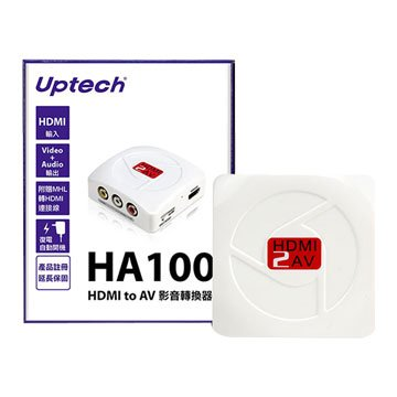Uptech HA100 HDMI to AV影音轉換器