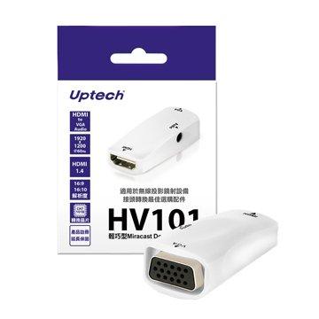 Uptech HV101輕巧型Miracast Dongle專用套件