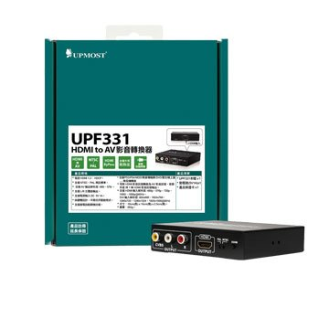 UPMOST UPF331 HDMI TO AV影音轉換器