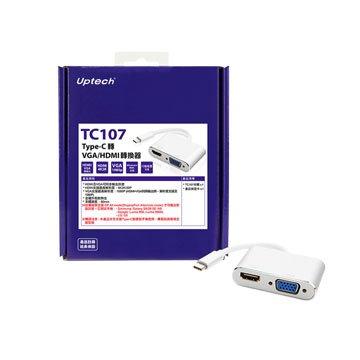 Uptech TC107 Type-C轉VGA/HDMI轉換器
