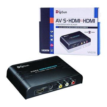 DigiSun 得揚VH518 AV/S+HDMI轉HDMI影音轉換器
