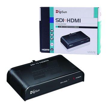DigiSun 得揚VH578 SDI轉HDMI影音訊號轉器