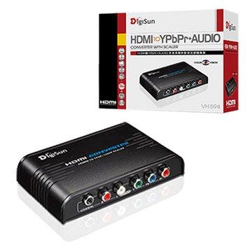 DigiSun VH594 HDMI轉YPbPr+AUDIO色差高解析影音訊號轉換器