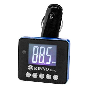 KINYO AD-92大字幕車用音響轉換器