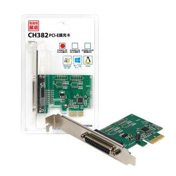 UPMOST 登昌恆CH382-1P Parallel擴充卡