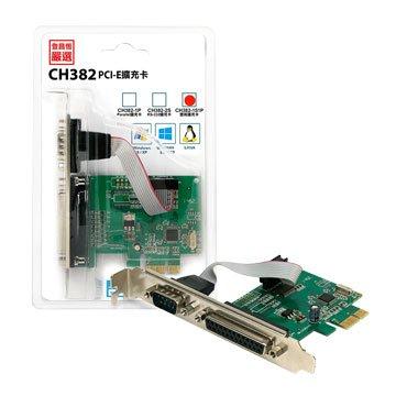 UPMOST 登昌恆CH382-1S1P 雙用擴充卡