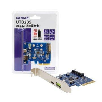 Uptech  UTB235 USB3.1外接擴充卡