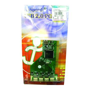 S.C.E 世淇5埠USB2.0/PCI