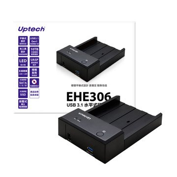 Uptech EHE306 USB 3.1 水平式硬碟座