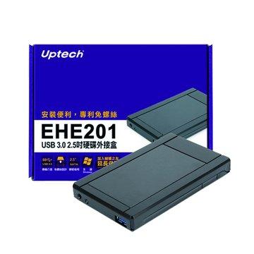 Uptech EHE201 SATA2.5外接盒USB3.0