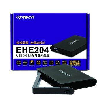 Uptech EHE204 USB3.0 2.5吋硬碟外接盒