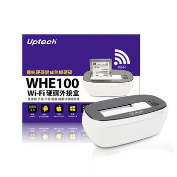 Uptech WHE100 Wi-Fi硬碟外接盒