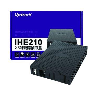 Uptech IHE210 2.5''SATA抽取盒